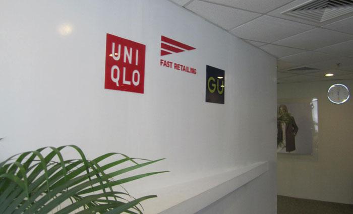 UNICLO8